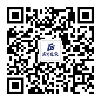 官方微信处事号网站建造_网站建造_  官方微信订阅号