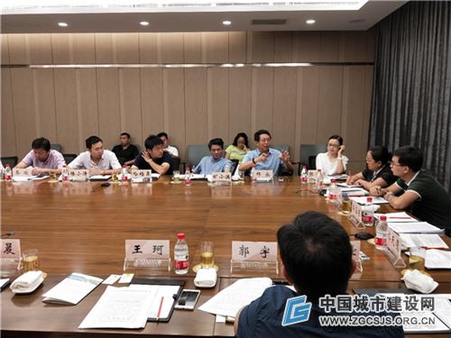 会议邀请到中国风景园林学会城市专业委员会理事长郭喜东、北京屋顶绿化协会会长谭天鹰