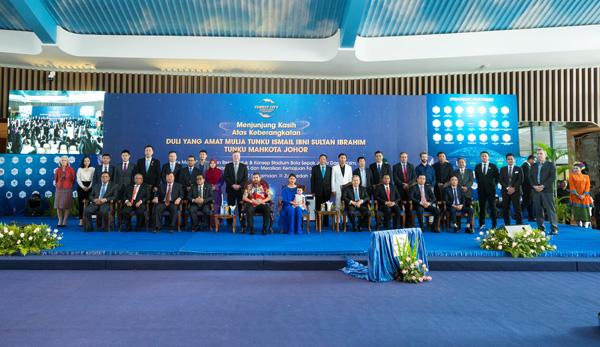 碧桂园森林城市国际产能产业合作签约大会