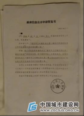 河南荥阳:缺了手续的民心工程!!