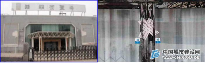 山西晋城:虚拟房屋销售下圈钱 避重就轻处罚下敛财